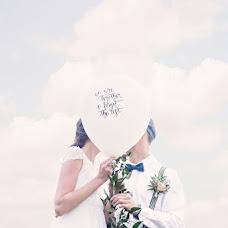 Wedding photographer Katya Bruk (kbook). Photo of 28.01.2016