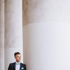 Wedding photographer Grigoriy Kurilchenko (Nikkor). Photo of 06.09.2017