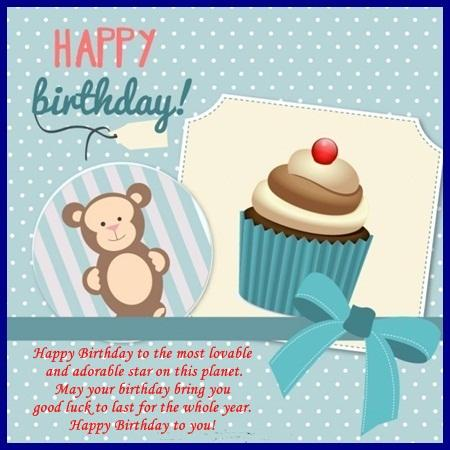 Free Birthday ECards By Uedge Apps Google Play United States