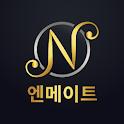 앤메이트-랜덤채팅 무료채팅 만남어플 icon