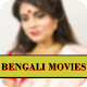 Latest BENGALI Movies Download for PC Windows 10/8/7
