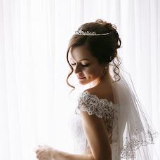 Wedding photographer Irina Korshunova (Dizzy). Photo of 06.08.2018