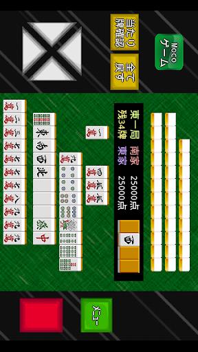 u30e2u30d0u30a4u30ebu5341u4e03u9ebbu96c0 apktram screenshots 3