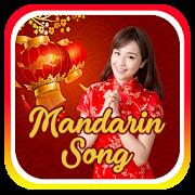 Chinese Mandarin Song