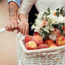 Wedding photographer Marina Sbitneva (mak-photo). Photo of 14.07.2017