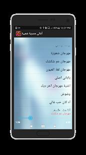 أغاني مصرية شعبية 2018 - náhled