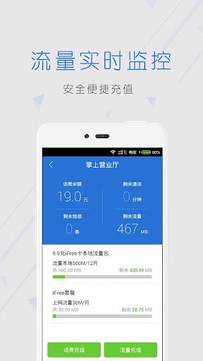 玩免費工具APP|下載安全中心--手机管家卫士(360°防护) app不用錢|硬是要APP