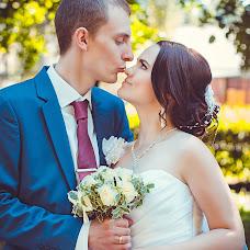 Wedding photographer Lyubov Kurakina (KurakinaLyubov). Photo of 31.08.2016