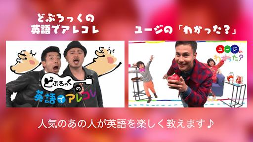 玩教育App|ハマる英語動画「ピタペラポン」免費|APP試玩