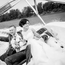 Wedding photographer Lina Malina (LinaMmmalina). Photo of 13.12.2016