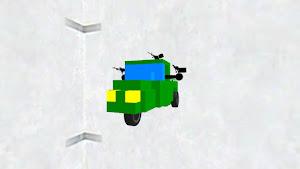 武装3輪トラック