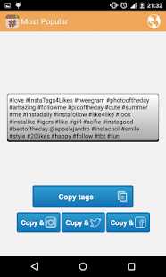 InstaTags4Likes Instagram Tags- screenshot thumbnail