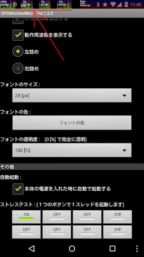 CPU Monitor Micro