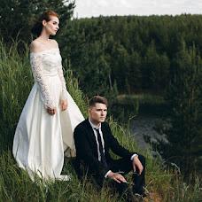 Wedding photographer Zhenya Istinova (MrsNobody). Photo of 13.04.2018