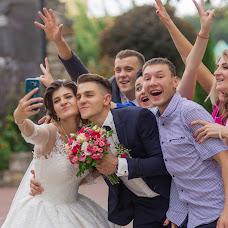 Wedding photographer Oleg Kudinov (kudinov). Photo of 04.09.2017