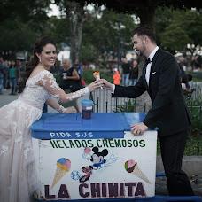 Wedding photographer Maria Fleischmann (mariafleischman). Photo of 13.09.2018