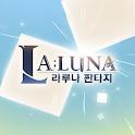 라루나 판타지 icon