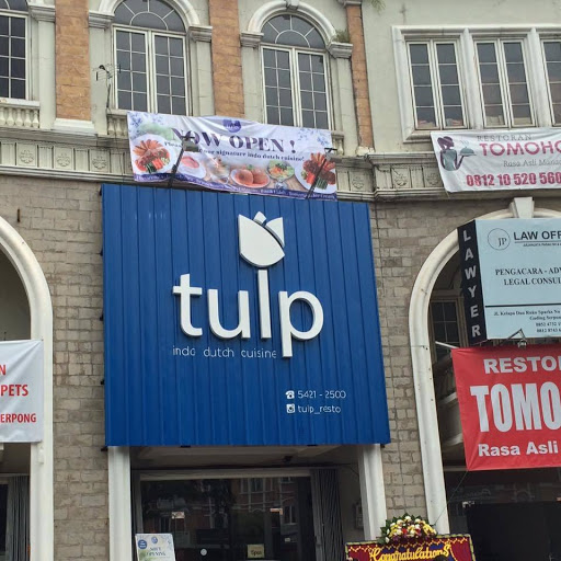 Store Images 1 of Tulp Indo Dutch Restaurant