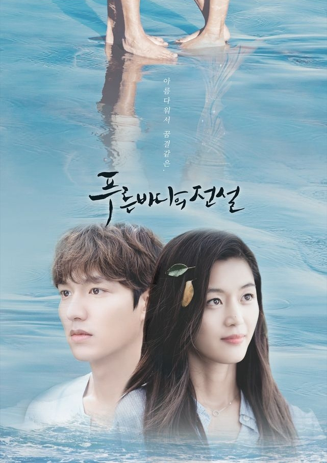 legend of the blue sea poster