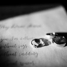 Wedding photographer Stanislav Maun (Huarang). Photo of 24.12.2017