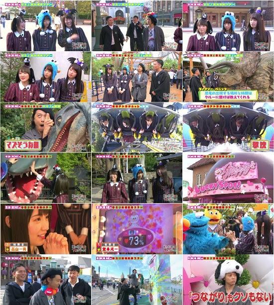 (TV-Variety)(720p) 乃木坂46 – KinKi Kidsのブンブブーン 161030 161106