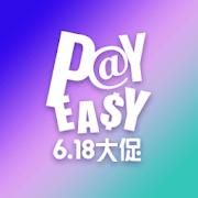 PayEasy企業福利網