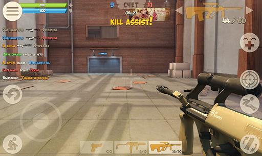 Contra City - Online Shooter (3D FPS) 0.9.9 screenshots 6