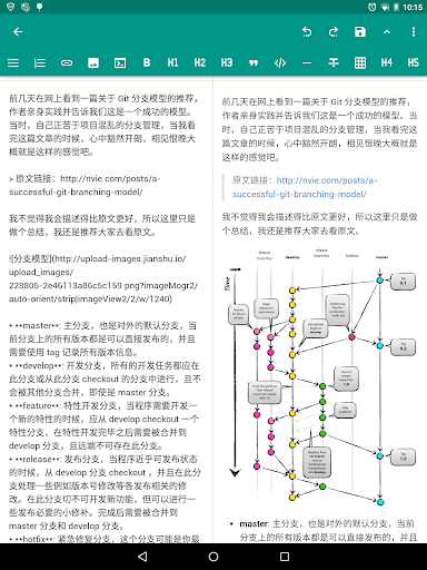 MarkdownX screenshot 8