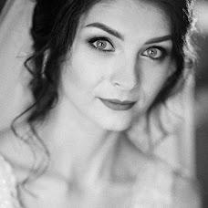 Wedding photographer Aleksey Koza (Halk-44). Photo of 15.07.2018