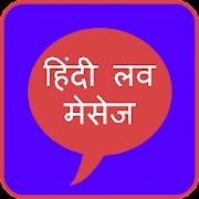 Heart Touching Message Hindi APK