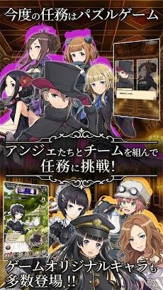 プリンセス・プリンシパル GAME OF MISSIONのおすすめ画像2