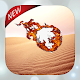 Dune ball! (game)