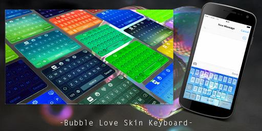 Bubble Love Skin Keyboard