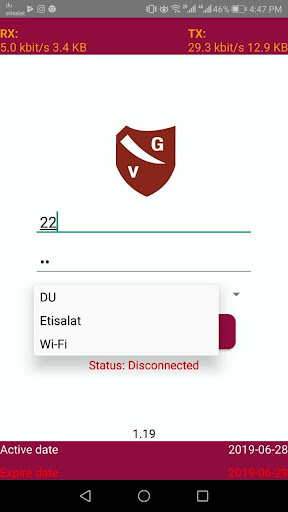 GARMAN VPN 1.26 screenshots 1