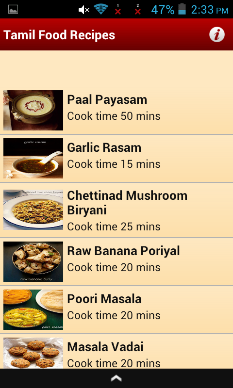Tamil food recipes android apps on google play tamil food recipes screenshot forumfinder Images