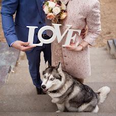 Wedding photographer Elena Pomogaeva (elenapomogaeva). Photo of 17.04.2015