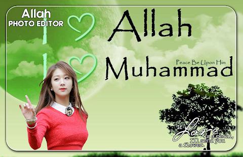 Allah Photo Editor - náhled