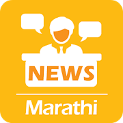 Marathi Newspapers / Top News / Newspapers Daily