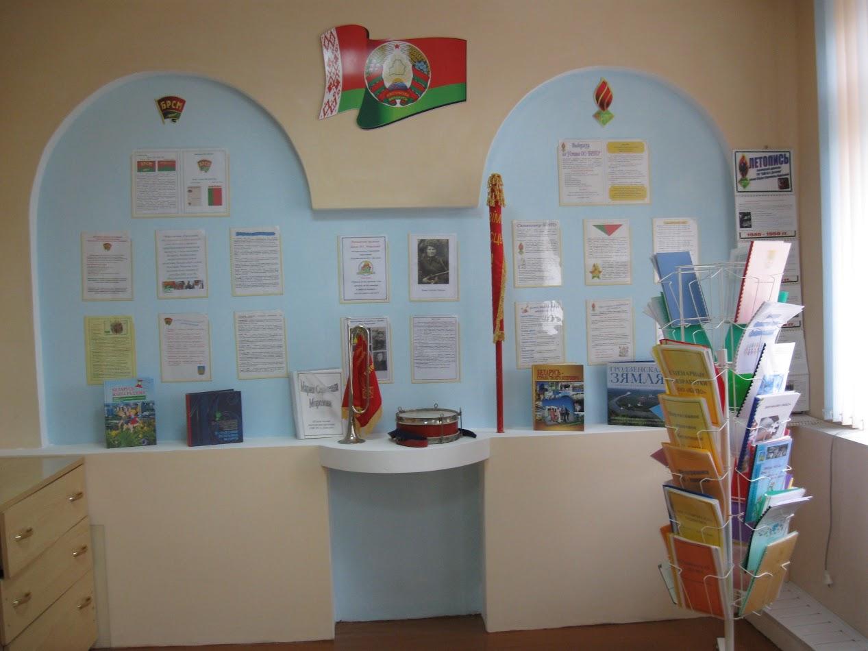 Центр инициативы и творчества