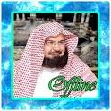 Free Sheikh Sudais Quran MP3 Offline icon