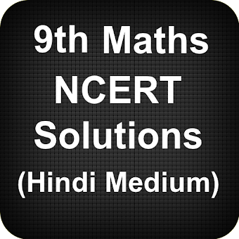 ncert math solution class 9 in hindi