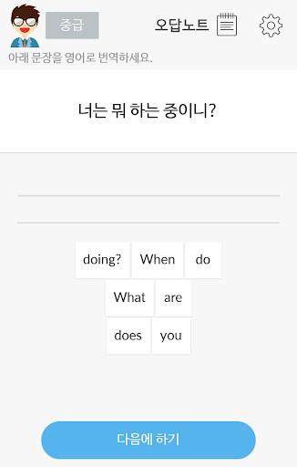 영어회화 : 언제나 영어회화 - 신나는 영어 공부