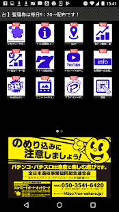 ニュートーキョー中野店 - náhled