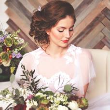 Wedding photographer Lena Gray (Grai). Photo of 10.05.2016
