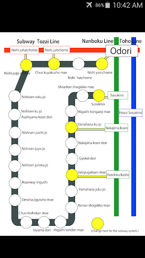 Sapporo Tram Map