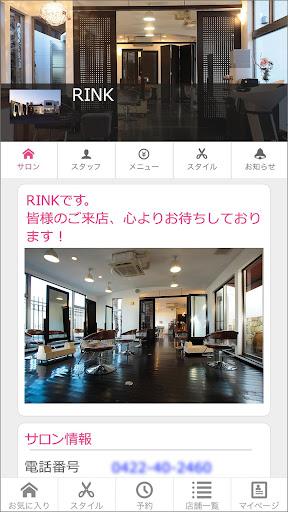 RINK 2.0 Windows u7528 1