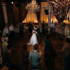 Wedding photographer Slava Kolesnikov (slavakolesnikov). Photo of 08.08.2018
