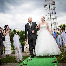 Wedding photographer Aleksey Tkachev (Magic). Photo of 03.04.2013