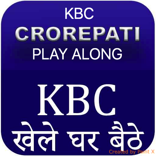 KBC Play 2018 Along Registration