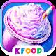 Livre de cuisine Rainbow Unicorn: Jeux de Maker (game)